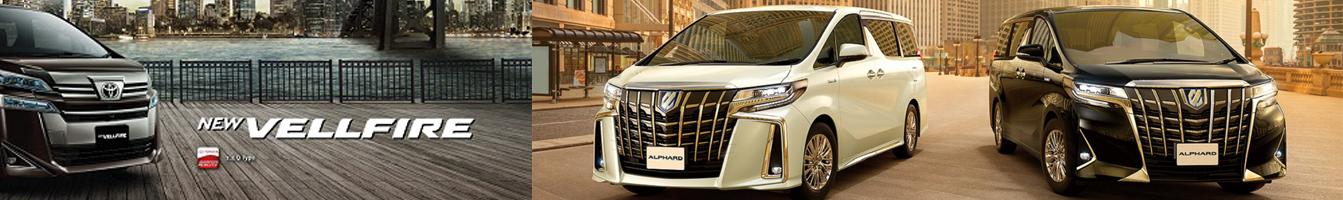 Rental Promo Toyota New Alphard & Vellfire Facelift