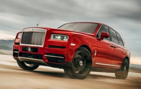 Sewa SUV Termewah di Dunia, Rolls-Royce Cullinan Akhirnya Meluncur