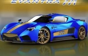 Mobil Pengantin Lawan Tangguh Lamborghini Aventador Diluncurkan