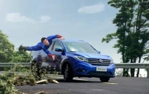 Mobil Pengantin Harga SUV Dongfeng Sokon Penantang Honda CR-V Akan