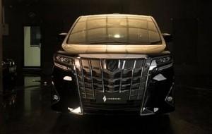 Mobil Pengantin Mau Toyota Alphard Eksklusif Seperti Raffi Ahmad? Siapkan Uang Rp 1,7 Miliar