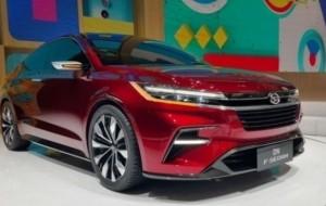 Mobil Pengantin Tidak Mau Kalah, Daihatsu Bawa Mobil Konsep Sedan Hatchback pesaing Mitsubishi Xpander!