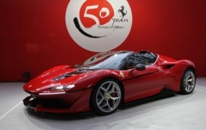 Mobil Pengantin Ferarri J50 Raih Penghargaan 'Red Dot: Best of the Best award'