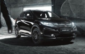 Mobil Pengantin Honda Perkenalkan HR-V Black Edition