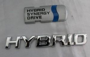 Mobil Pengantin Asal Mula Terciptanya Teknologi Hybrid