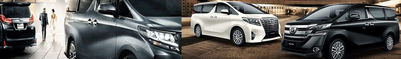 Rental Promo Toyota Alphard & Vellfire Transformer
