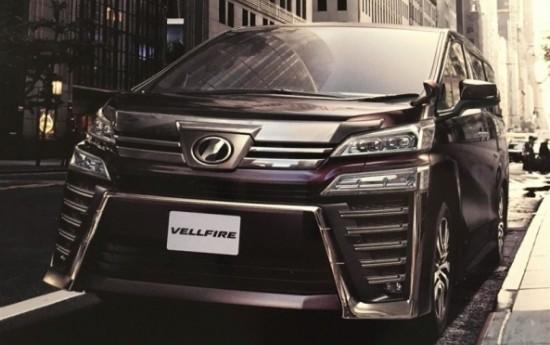 Sewa Dampingi Alphard, Toyota Vellfire Facelift Segera Meluncur