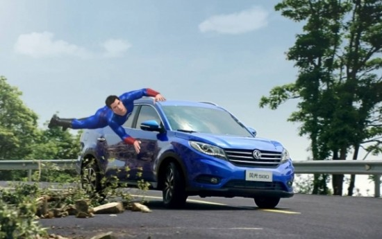 Sewa Harga SUV Dongfeng Sokon Penantang Honda CR-V Akan