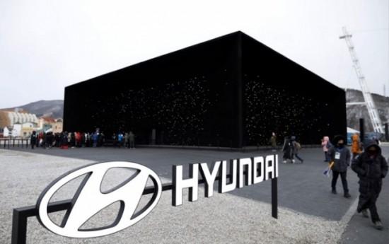 Sewa Hyundai Gandeng Brown University Tingkatkan Mobilitas Masa Depan