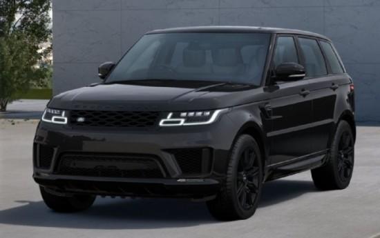 Sewa Jaguar Land Rover Siapkan Platform dan Sejumlah Mobil Baru