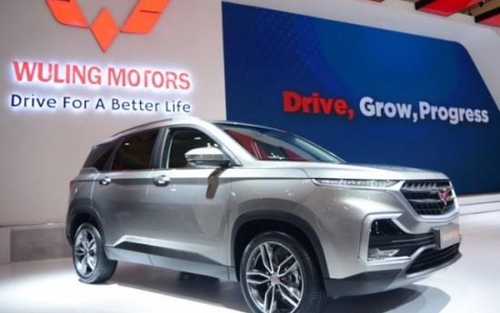 Sewa GIIAS 2018: Wuling SUV Tampil Perdana, Siap Tantang Toyota Fortuner dan Pajero Sport