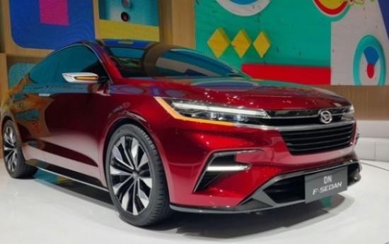 Sewa Tidak Mau Kalah, Daihatsu Bawa Mobil Konsep Sedan Hatchback pesaing Mitsubishi Xpander!