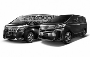 Mobil Pengantin Sebelum Sewa Mobil Alphard Jakarta, Yuk Kenali Spesifikasinya