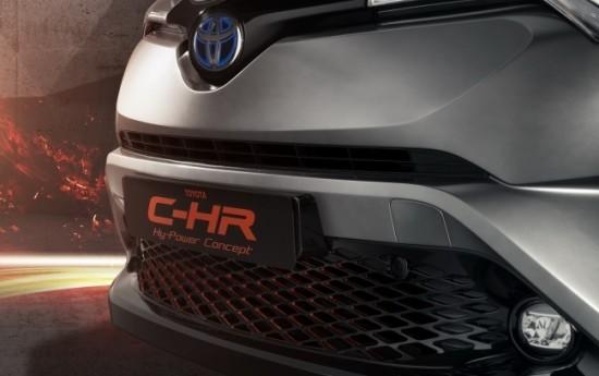 Sewa Toyota C-HR Hy-Power Segera Diperkenalkan