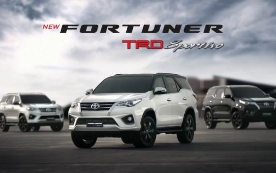 Sewa Perang Segmen SUV, Toyota Fortuner Tak Tergoyahkan
