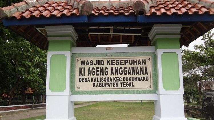 2D1N Ziarah Cirebon-Pekalongan-Guci